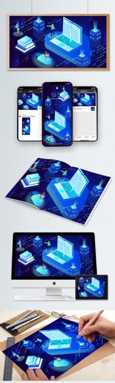 商务云数据科技2.5d透气感矢量插画