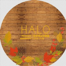 木头纹理婚礼背景婚礼logo牌