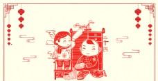 年二十四春节习俗剪纸