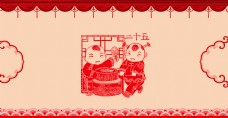 年二十五春节习俗剪纸