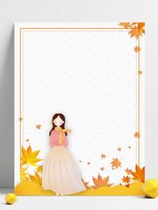 简约手绘香山枫叶背景