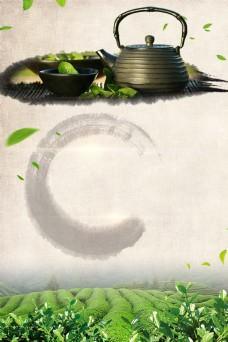 清新绿茶海报背景