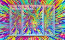 凸出滤镜3D炫彩海报