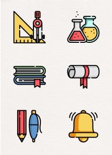 彩色创意教育教学工具设计