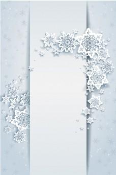 传统冬季节气雪花背景
