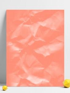 全原创粉色质感纸张纹理褶皱