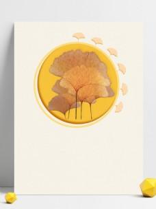 彩绘秋季银杏落叶背景设计