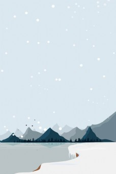 卡通冬至节气雪景背景