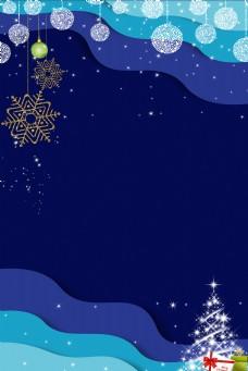 圣诞简约风蓝色折纸边框淘宝背景H5背景
