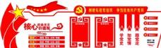 创建先进党组织
