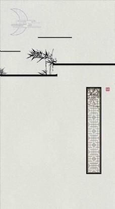 中式  背景 竹子  山禅