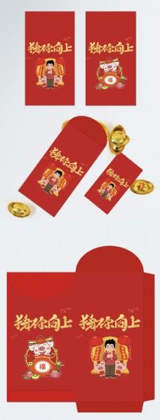 猪年大气2019红包设计