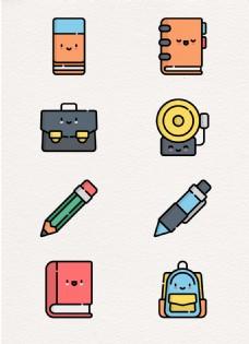 卡通矢量8组学习文具设计
