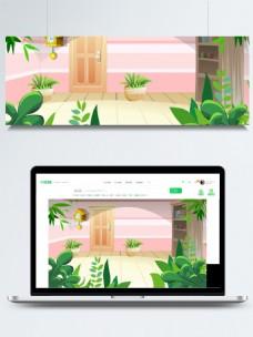 绿色手绘植物背景设计