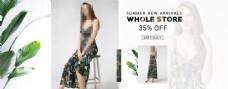 干净背景植物装饰绿叶海报淘宝女装