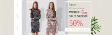简约时尚女装海报促销活动专用淘宝