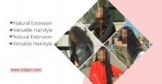 英语拼接带美女海报粉色广告图