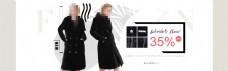 黑色女装海报制作白色背景简约时尚