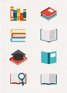 扁平化彩色书籍书本设计