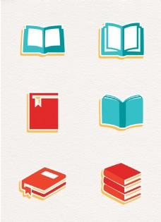 卡通简约书本书籍元素ai设计