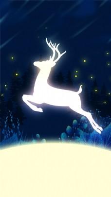 圣诞快乐鹿唯美风
