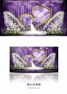 紫色浪漫花园婚礼效果图
