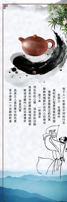企业励志海报 品鉴