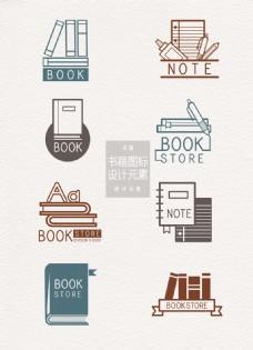书籍书店图标设计元素