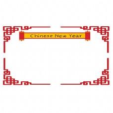 手绘中国新年边框