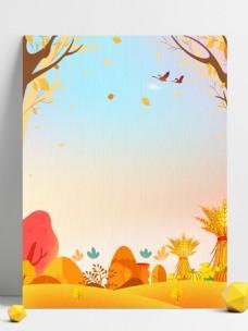 金秋十月郊外旅行插画手绘背景素材