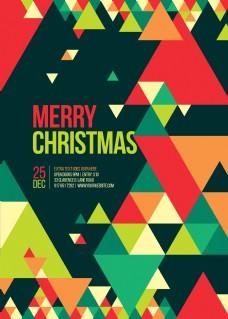 时尚几何背景圣诞海报设计