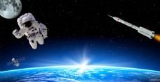 嫦娥四号发射成功火箭宇航员海报