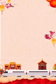 卡通2019平安春运背景素材