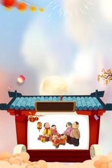 2019春节回家背景素材