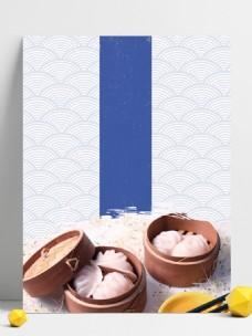 简约中国风港式早餐背景素材