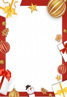彩绘圣诞节促销背景素材