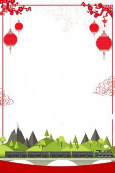 简约中国风新年元旦背景素材