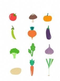 小清新蔬菜 扁平图