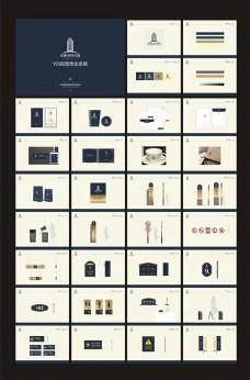 房地产VIS系统