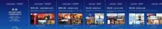 长城五星葡萄酒广告画面设计