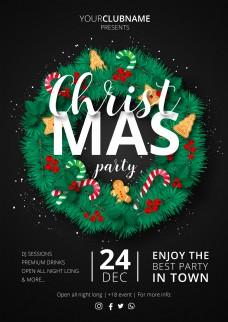 带装饰花环的圣诞派对海报