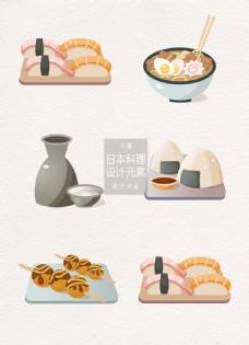 日本日式料理美食设计元素