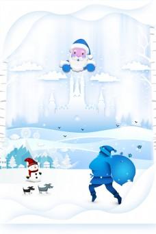 唯美圣诞节背景展板