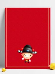 大红色喜庆婚礼展板背景