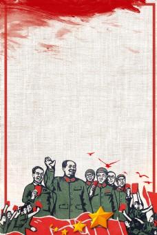 毛泽东诞辰纪念怀念革命烈士毛主席头像