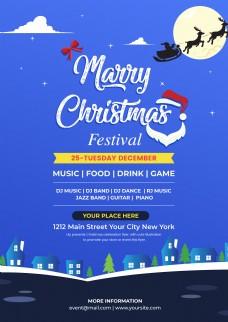 蓝色圣诞节促销海报