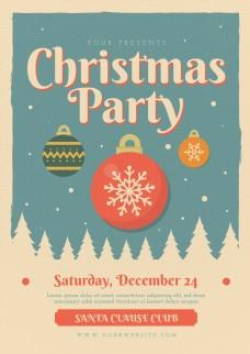 怀旧圣诞节派对海报