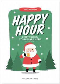 可爱卡通圣诞节派对海报