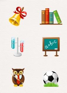彩绘校园教育立体元素ai设计