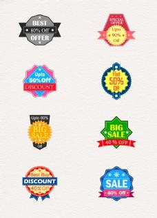 8组矢量折扣大促销标签图片设计
